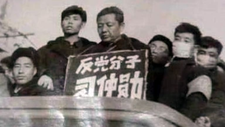 Xi Zhongxun under persecution during the cultural revolution.