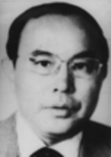 Hu Yuxing, one of Chinas most wanted