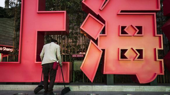 China's bank chief warns of a 'sharp correction'