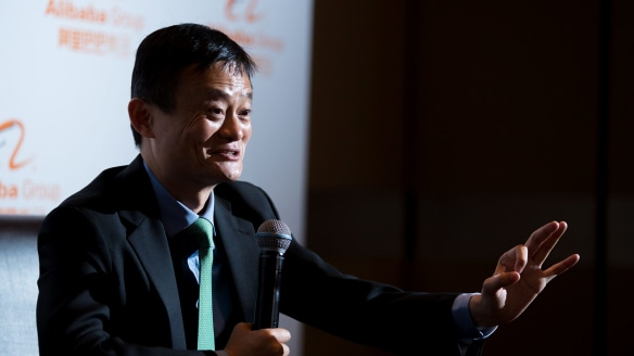 Jack Ma, founder and executive chairman of Alibaba Group.