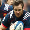 Six Nations 2017: France sink Wales 20-18 in dramatic finale