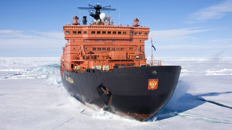 f9c80635a54 The US risks losing out in an Arctic Cold War