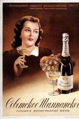 An ad for Sovyetskoye Shampanskoye, a Russian champagne.