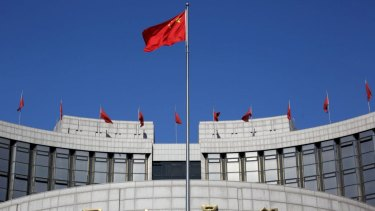 No fan of bitcoin: China's central bank, the People's Bank of China.
