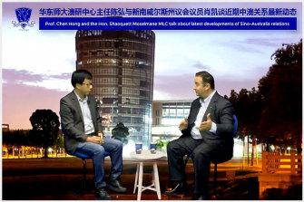 Professor Chen Hong interviews Shaoquett Moselmane.