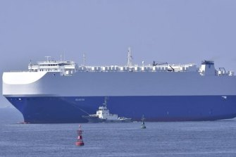 The MV Helios Ray has been hit by an explosion in the Gulf of Oman