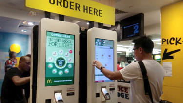 McDonald's touch screens were tested in Britain and were found to have 10 types of bacteria.