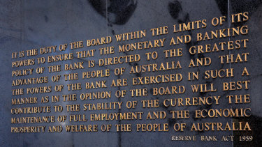 A plaque in the RBA's headquarters in Sydney sets out its key functions. The OECD says it's time to review the bank.