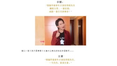Sydney Fashion, a page on the popular Chinese platform WeChat, has included clips from Chinese celebrities, including Lily Ji, endorsing Kogarah Liberal candidate Scott Yung, 26.