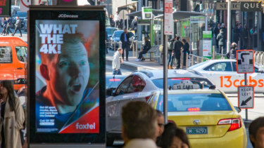 A digital billboard in the city.