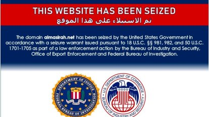 US swoops on dozens of Iranian websites, blocking them