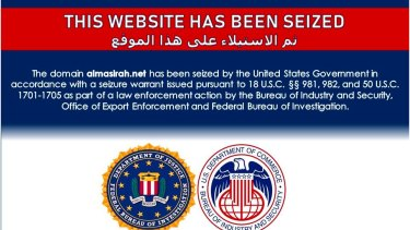Website of Iranian outlet with its seizure notice.