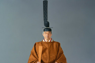 A sword, a jewel and dinner for 900: how do you become Japan's emperor?