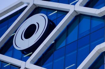 Macquarie Group shares surged to record highs on Wednesday.