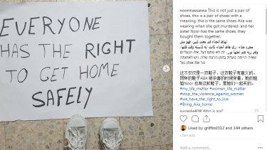 Noor Maasarwe's emotional Instagram post.