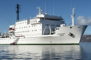 The ship Akademik Ioffe in Disko Bay One Ocean Expeditions ship.
