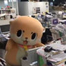 'Chiitan going to visit your house': When Japanese mascots go rogue