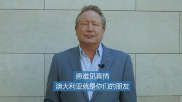 Andrew 'Twiggy' Forrest sends his sympathy to the Chinese people in a video message for the consulate in Perth as Beijing grapples with the economic impact of the coronavirus.