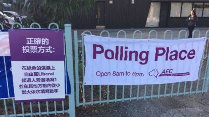 Ex-Liberal director avoids court referral over polling day signs