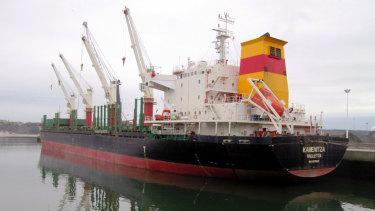 TheKamenitza, formerly Regina, bulk carrier, now owned by Navibulgar.