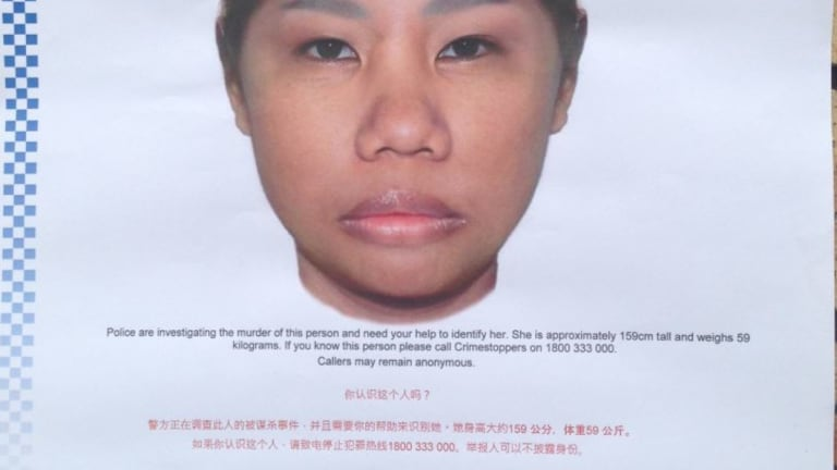 The posters put up by police in Perth's Chinatown.
