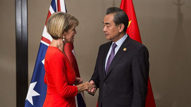 "Chinese foreign minister Wang Yi meets Julie Bishop for an ""unofficial"" meeting on sidelines of G20."