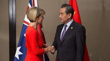 """Chinese foreign minister Wang Yi meets Julie Bishop for an """"unofficial"""" meeting on sidelines of G20."""