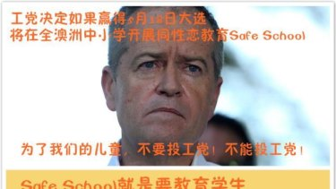 The unauthorised post was spotted this week by users of WeChat.