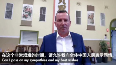 Premier Mark McGowan in a video message of support during Lunar New Year celebrations.