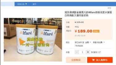A listing for Australian-purchased Alfare baby formula, selling for about $40 a can on Chinese shopping site Taobao.