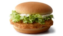 McDonald's current McChicken sandwich.