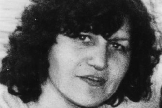 Maria James was found dead in her bedroom on June 17, 1980.