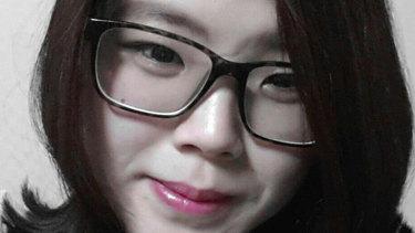 Eunji Ban.