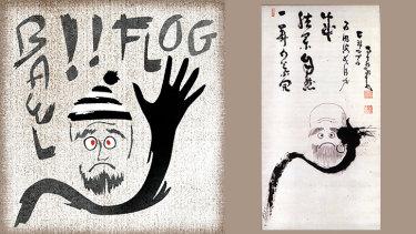 Greater truths: Jim Pavlidis illustration (left), and Daruma (original artwork) by Nakahara Nantenbo (1839–1925).