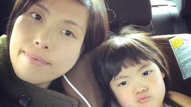 Kaoru Okano died in the Glen Waverley home, along with her three young daughters, aged three, five and seven.