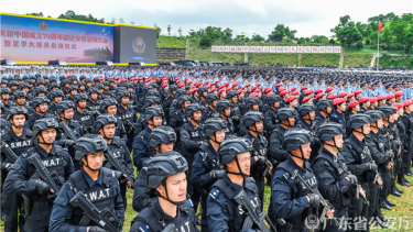 An oath taking ceremony for the 70th anniversary of communist China's founding was held on Tuesday in Guangdong at a police training centre.