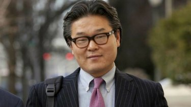 Archegos is run by Bill Hwang, a former Tiger Management fund manager who pleaded guilty to insider trading in 2012 and paid $US44 million to settle the charges.