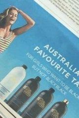 The fake Bondi Sands ad.