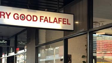Very Good Falafel in Brunswick