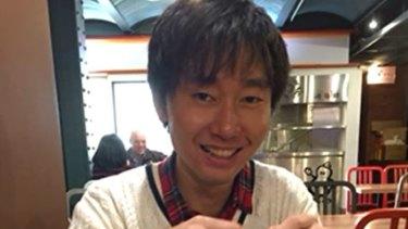 Bourke Street victim Yosuke Kanno.