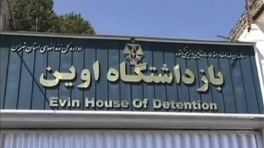 Evin Prison is a notorious facility on the outskirts of Tehran used to hold political prisoners.
