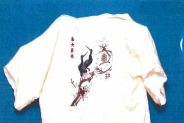 The back of a kimono seized from the Huntingdale house in 1988 after Mr Edwards attacked a young woman at the property.