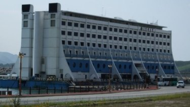 Hotel Haegumgang, the floating Queensland hotel that Kim Jong-un wants destroyed.