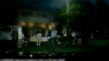 Police body-cam footage of the gathering.