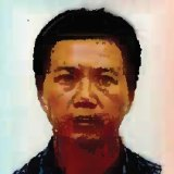 A picture of Ho Anh Dung released by police in their search for him.