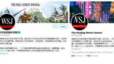 Coordinated 'apologies' from troll accounts posing as Taiwanese users.