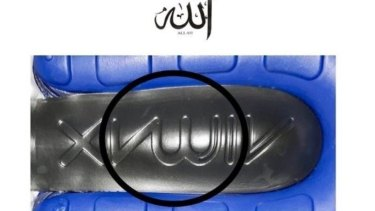 The logo on the sole of the Air Max 2780 resembles the word Allah in Arabic, the petition says.