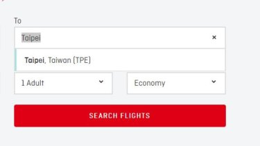 The flight menu on the Qantas website, which does not comply with Chinese rules on how to refer to Taiwan.