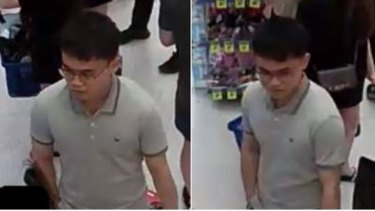 Victoria Police has released CCTV images of a man they believe may be able to assist.