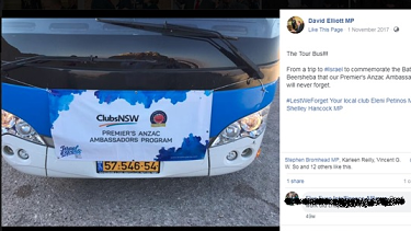 David Elliott's Facebook page picture of the Clubs NSW bus in Israel.